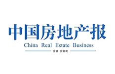 7-3 中国房地产报